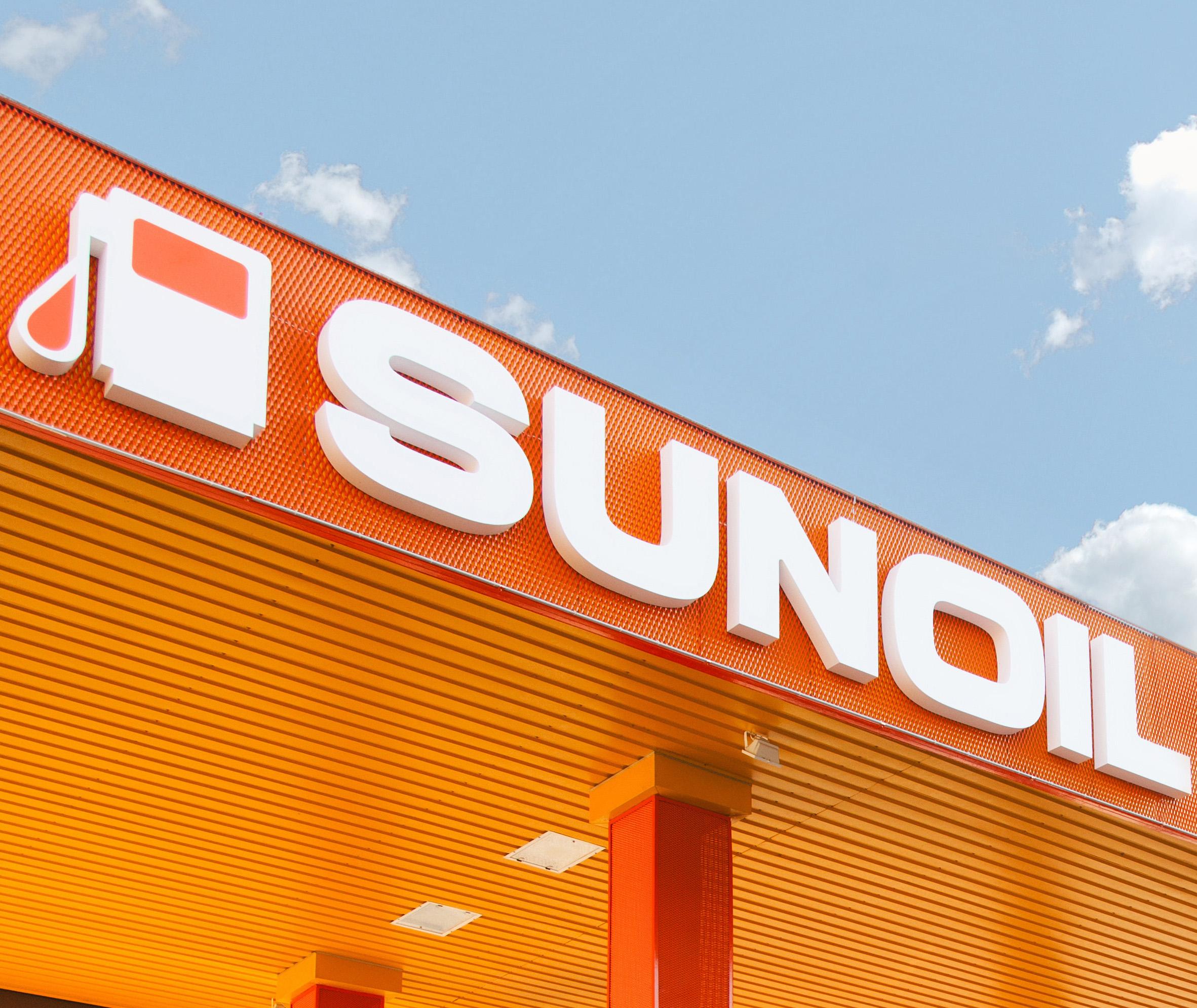 OilNews: SUN OIL збільшив продажі кави на 92%