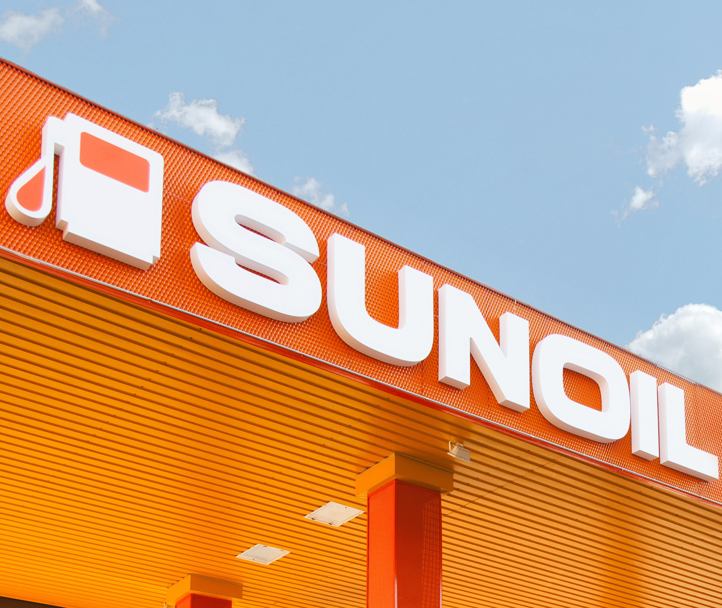 OilNews: SUN OIL увеличил продажи кофе на 92%