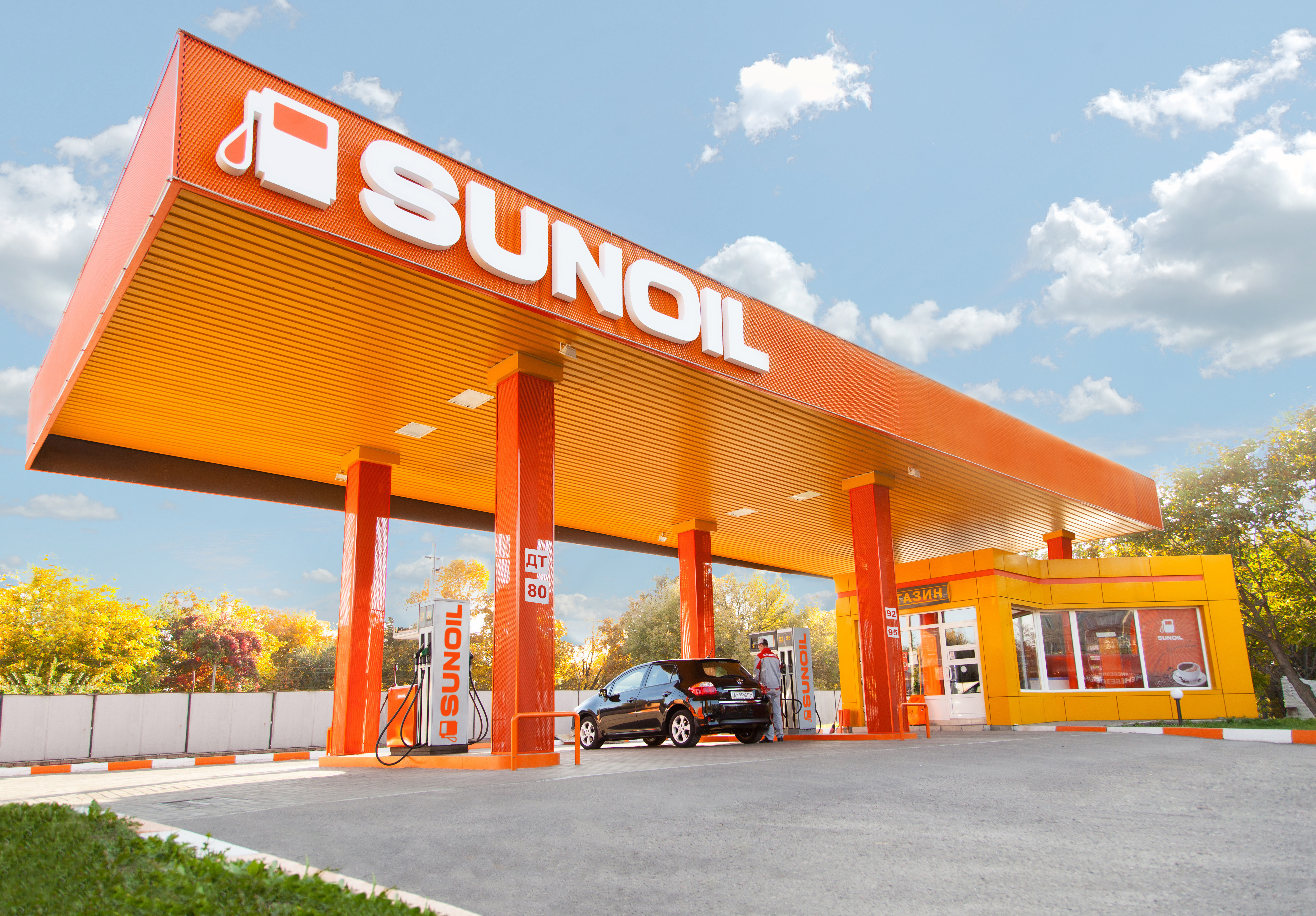 SUN OIL заключила с УГД годовой контракт на поставку бензина А-92
