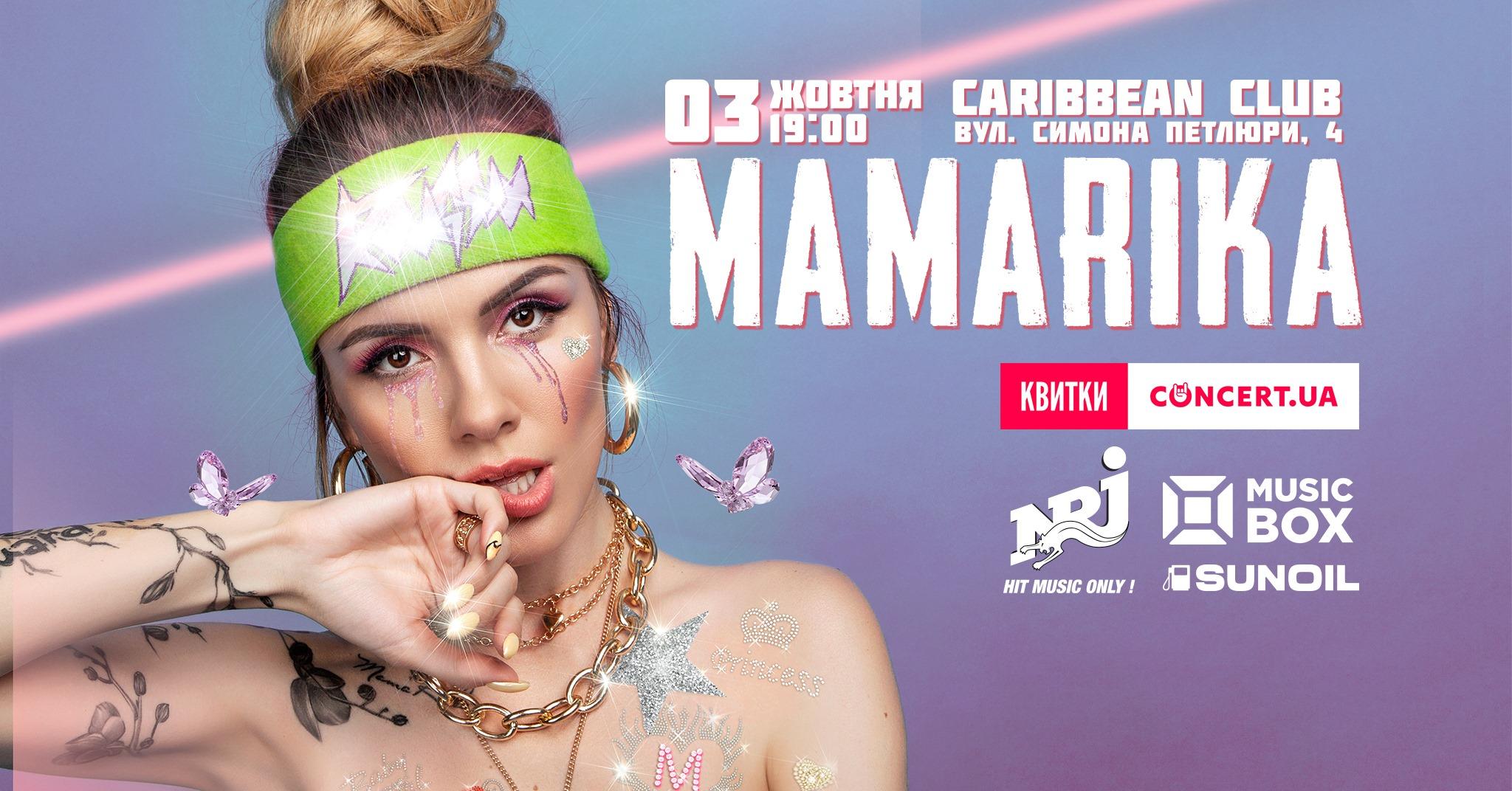 Відеозапрошення 3.10 Caribbean Club, Київ, Мамаріка – сольний концер