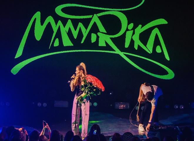 MamaRika с аншлагом провела сольный концерт