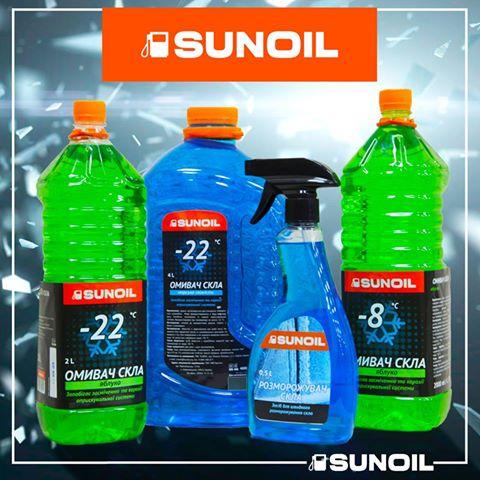 Мережа АЗС SunOil випустила фірмові омивачі скла