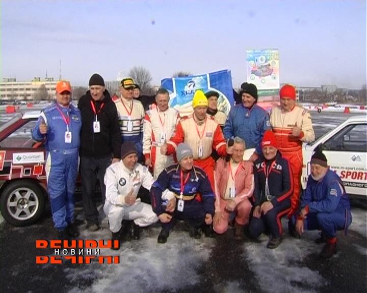 В Харькове соревновались ветераны автоспорта
