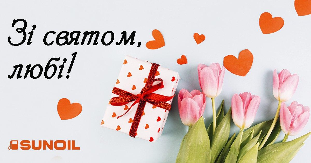 Вітаємо 8 березня!