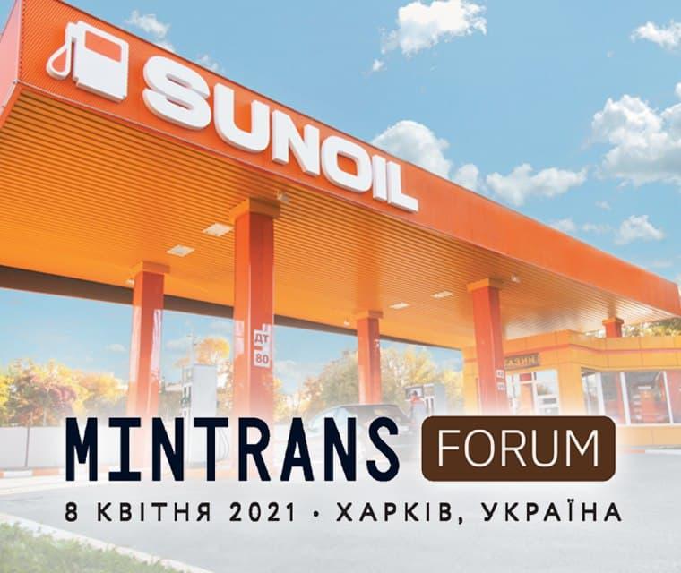 Международный форум «Муниципальная инфраструктура: развитие и комфорт городов»